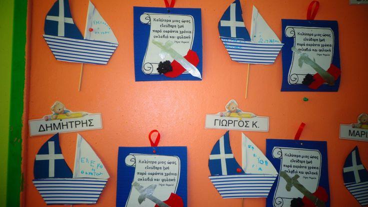 Η Ζουζουνοπαρέα μας: Μάρτιος 2014