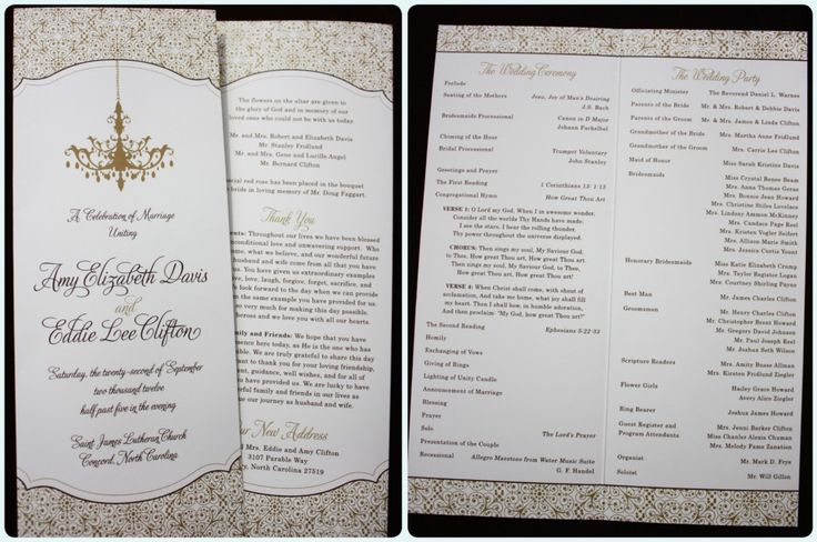 Gold Brown Chandelier And Ornate Pattern Folding Tea Length Wedding Programs Invitations Stationary Pinterest Chandeliers