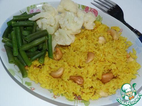 Рис с орешками кешью + паровые овощи (в мультиварке) - кулинарный рецепт