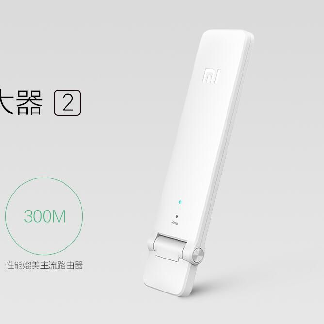 Original Xiaomi WIFI Amplifier 2 Wireless Wi-Fi Repeater 2 Network Router //Price: $18.27 & FREE Shipping //     #style