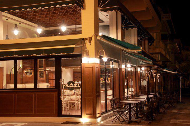 Ideas about restaurant facade on pinterest