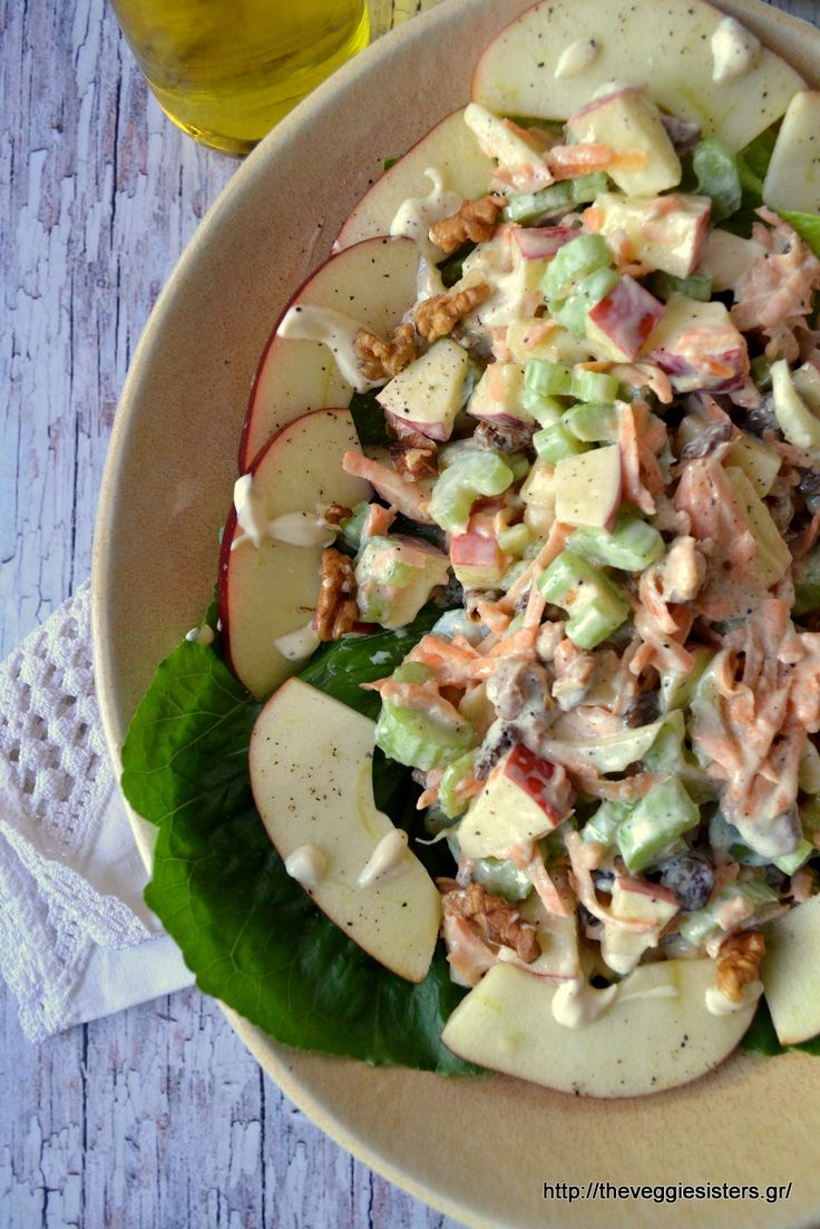 Vegan waldorf salad: the perfect choice for the holiday menu!