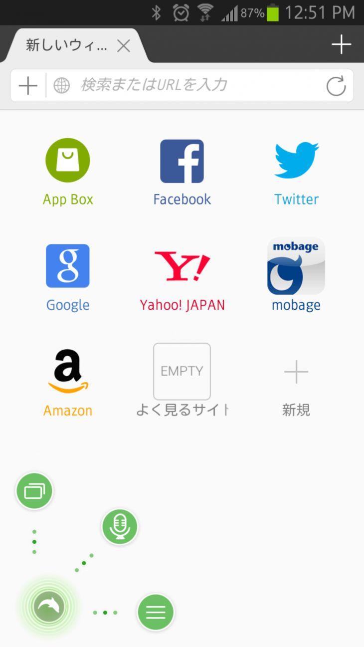Screenshot 2013 09 26 21 31 51 730x1297 Dolphin browser goes local, partnering with Baidu, Yandex, Yahoo Japan and DuckDuckGo