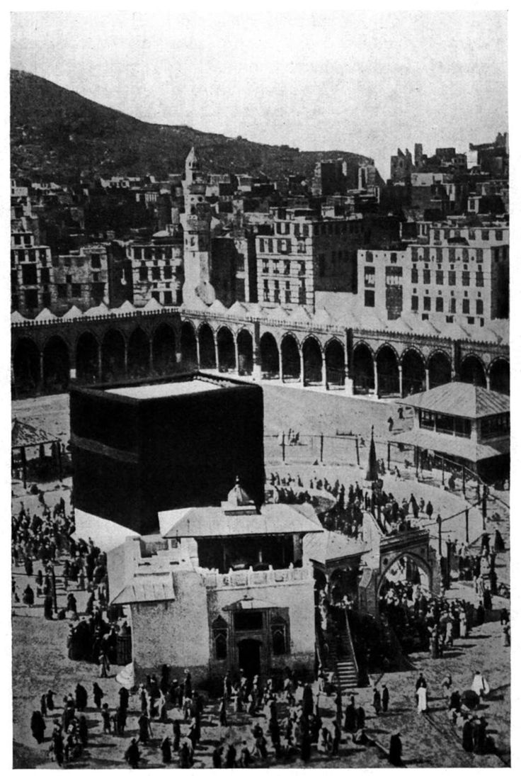 history of islam Islamic history navigation menu home menu » intro islam quran  islamic  golden age islamic golden age the islamic golden age is traditionally dated.