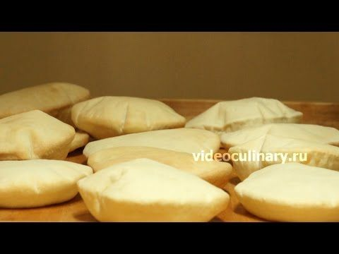 Ближневосточная Пита - Рецепт Бабушки Эммы - YouTube