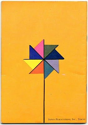 back cover of Origami Folding Fun: Kangaroo Book by Isao Honda, Japan Publications Inc., Tokyo, 1968 via stoppingoffplace