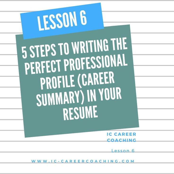 Do you take the time to polish your professional profile