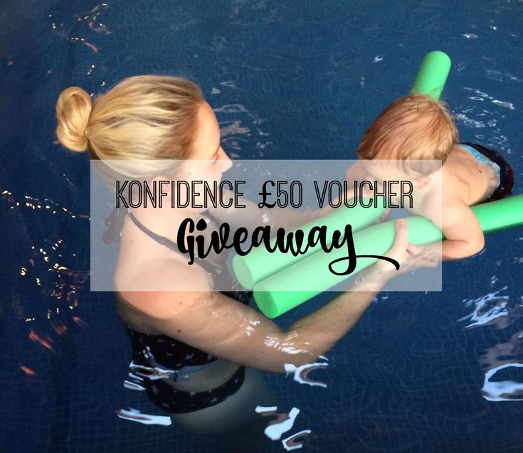 Konfidence £50 Voucher Giveaway!