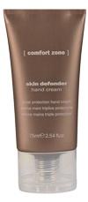 [comfort zone] skin defender hand cream - pour peau seche.
