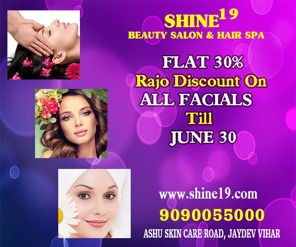Body Message And Spa In Bhubaneswar In 2020 Beauty Parlor Bridal Makeup Services Beauty Deals