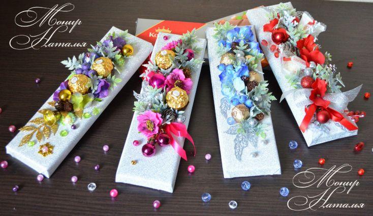 Gallery.ru / Фото #43 - Оформление шоколадок и коробок конфет - monier