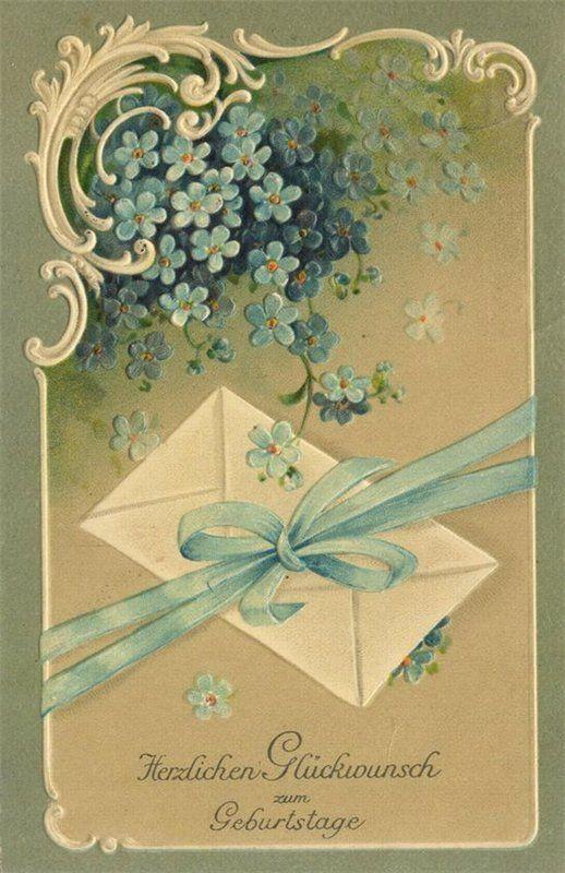 Дню, поздравительные старые открытки