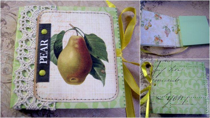 """Купить Блокнот серии """"Цветы и фрукты"""" - блокнот ручной работы, блокнот для записей, записная книжка"""
