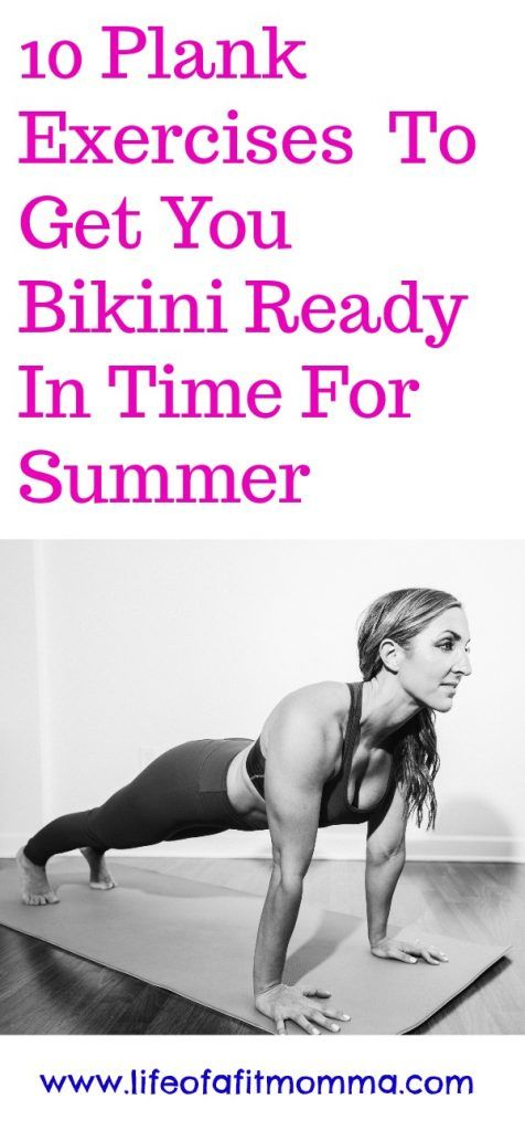 Learn the best plank exercises to work your abs, strengthen your core and flatten your tummy so you can be ready to rock that bikini this summer with confidence!