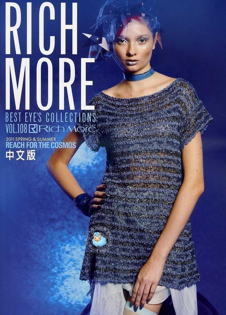 RICH MORE vol 108 - 2011 SPRING SUMMER