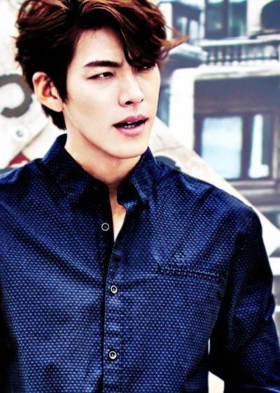 Foto Aktor Korea Kim Woo Bin 6 | Actores coreanos, Actrices