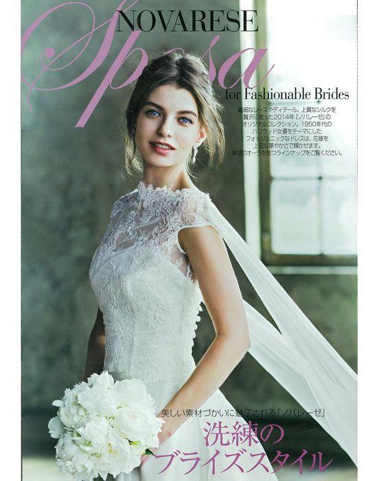#NOVARESE #25ansウエディング #wedding #dress #flower #wedding dress #ノバレーゼ #ウエディング #ウエディングドレス #EPNV36