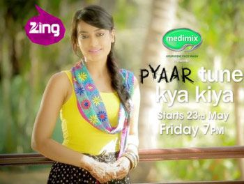Pyaar Tune Kya Kiya [Zing Tv] 8th August 2014