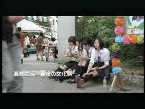 「リンダリンダリンダ」2005年日本映画。韓国人俳優ペ・ドゥナと香椎由宇共演の高校生青春ドラマ。青春てこんなだったよね。。。