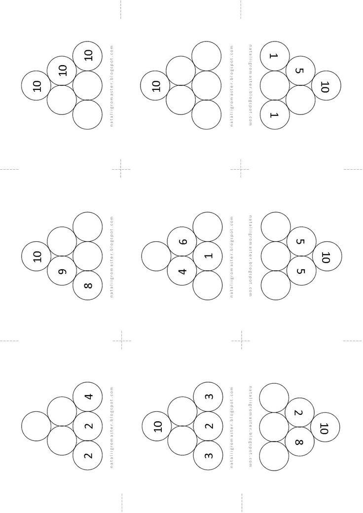 ЧИСЛОВЫЕ ПИРАМИДЫ: СОСТАВ ЧИСЛА В ПРЕДЕЛАХ 10 - РАСПЕЧАТАЙ и ИГРАЙ :: Игры, в которые играют дети и Я