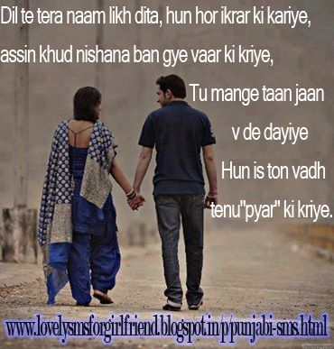 Lovelysmsforgirlfriend Gives You Information About Love Sms And There Are Beautiful Quotes Saying Inspirational Sad Romantic Life Related