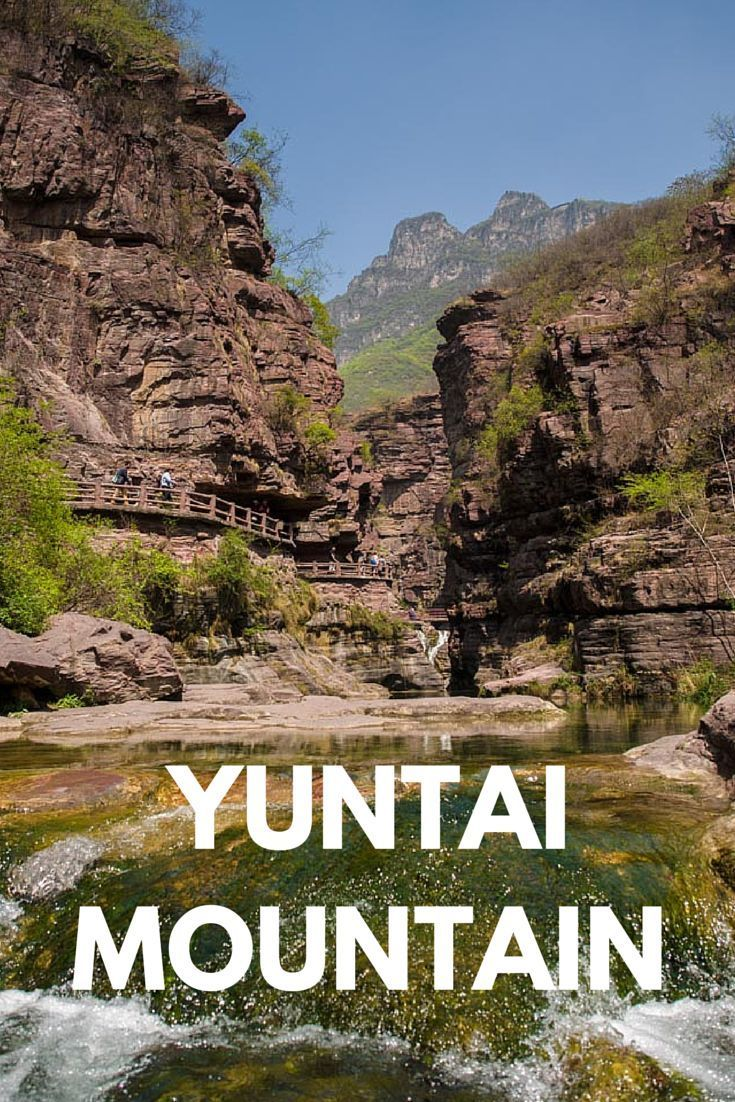 Yuntai Mountain is an incredible geo-park located a convenient drive from either Luoyang or Zhengzhou China.