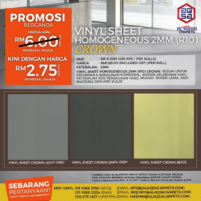 Buy Homogeneous Vinyl Sheet Flooring Vinyl Sheet Flooring Pvc Flooring Wood Vinyl