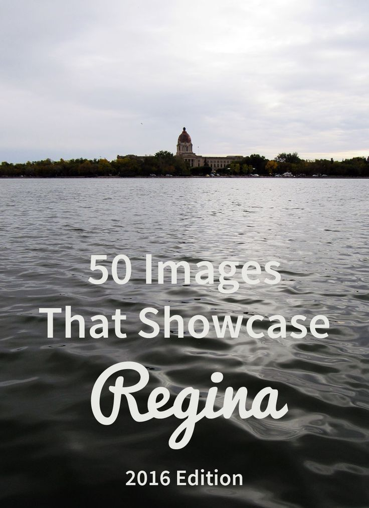 50 Images That Showcase Regina - 2016 Edition · Kenton de Jong Travel - Last year I put together 50 Images That Showcase Regina, and it was very successful. However, I did that article early into the year and missed out on some pictures I would take later, so I decided...