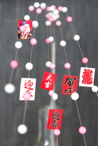Mochi-Hana, Japan's Oshogatsu Special Ornament Tree made by Colored Glutinous Rice Balls|餅花