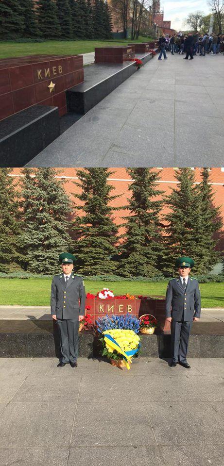 Украинское посольство в Москве организовало почетный караул у тумбы города-героя Киева
