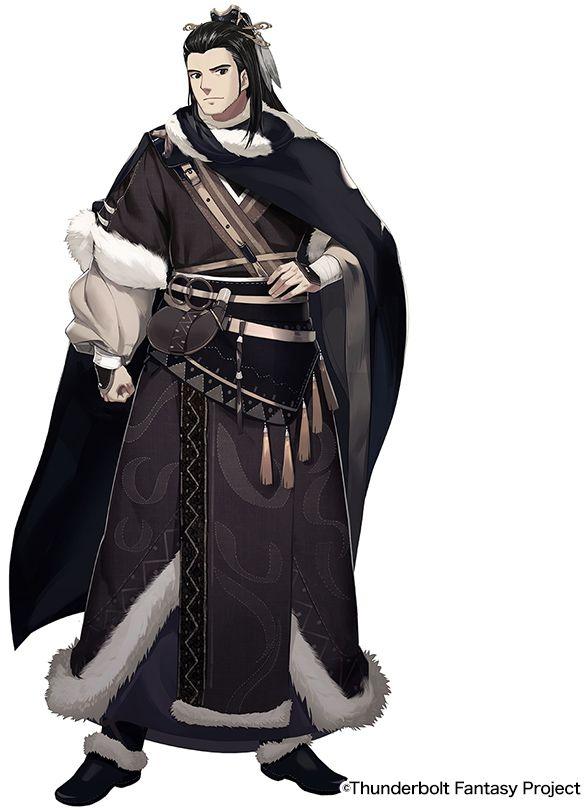 Character   Thunderbolt Fantasy 東離劍遊紀