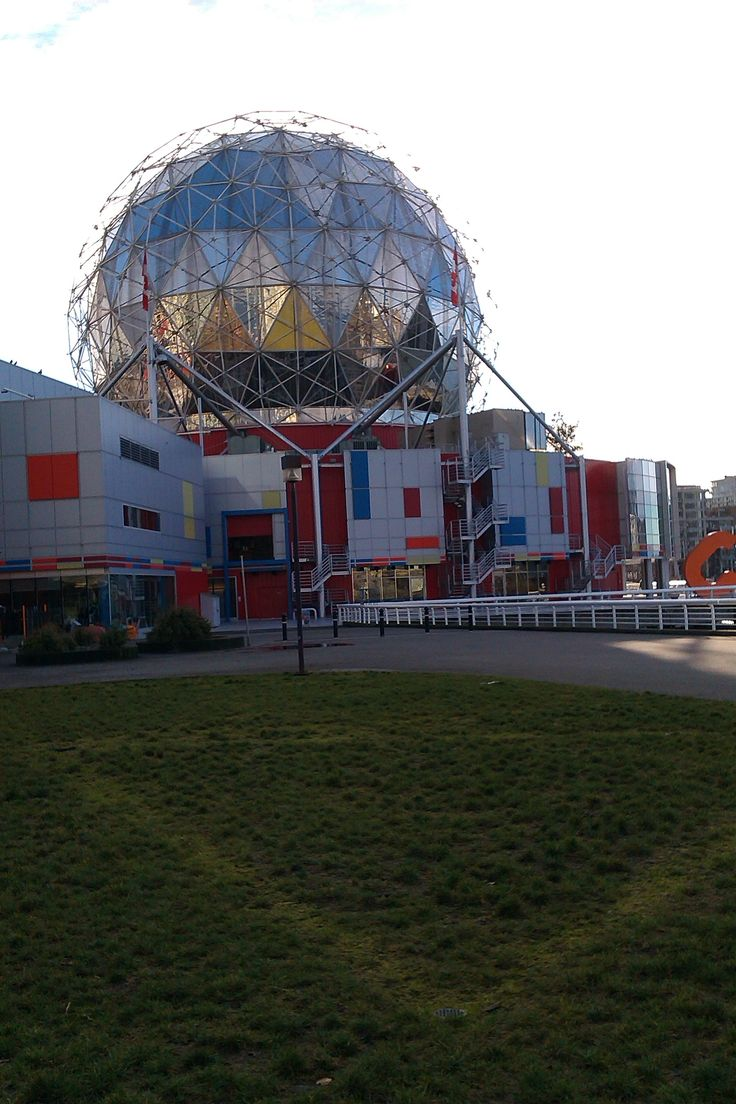 I (heart) science world.  lots of good memories