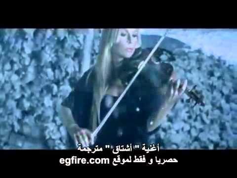 الاغنية التركية اشتاق من مسلسل اسميتها فريحة Youtube Youtube Music Videos Songs