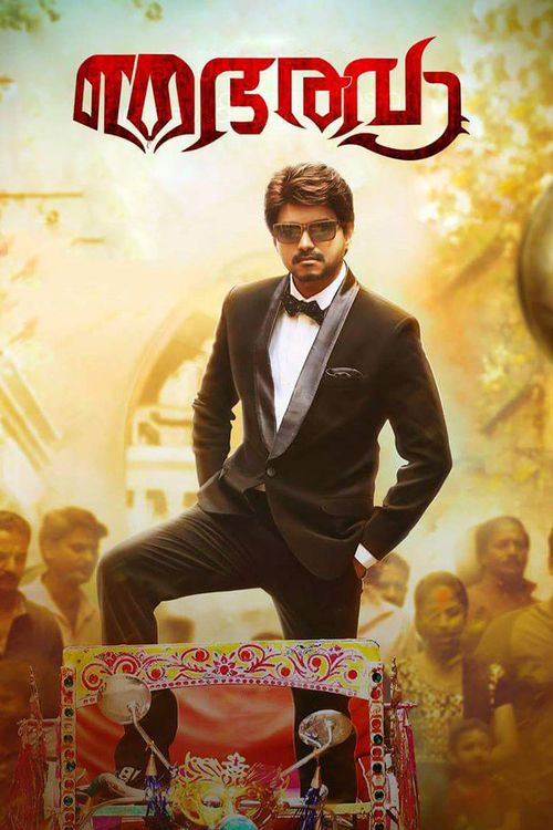 Bairavaa (2017) Full Movie Streaming HD