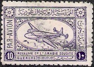 Stamp: Airliner (Saudi Arabia) (Aircraft in the Oval) Mi:SA 32,Yt:SA PA4,Sg:SA 360 - 1949