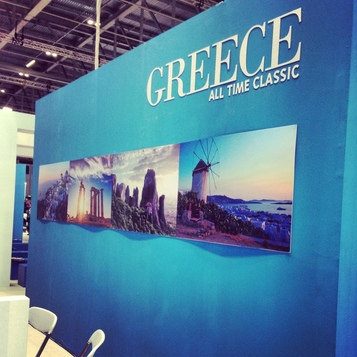 Greece All Time Classic WTM 2013