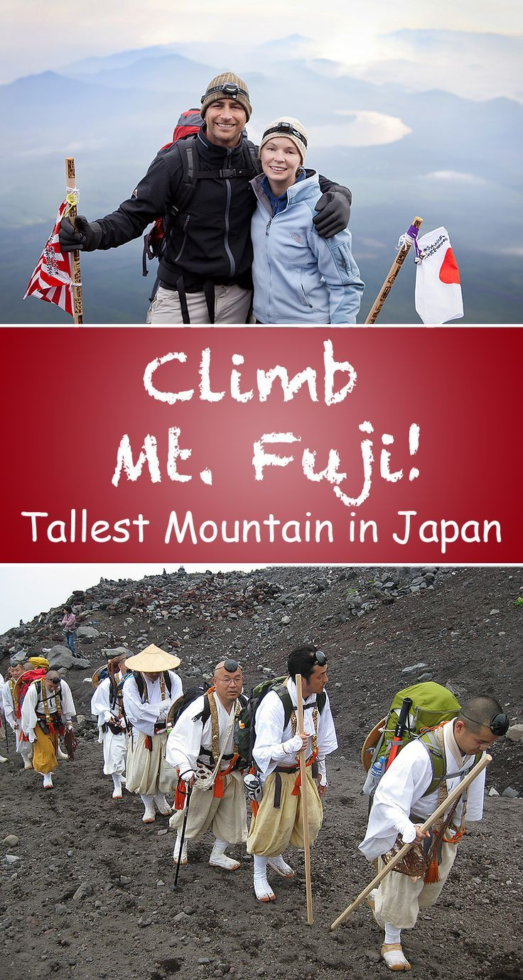 Climbing Mt. Fuji overnight to watch the sunrise from the peak is an amazing experience!
