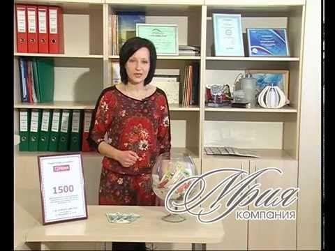 """Розыгрыш призов от компании """"Мрия"""""""