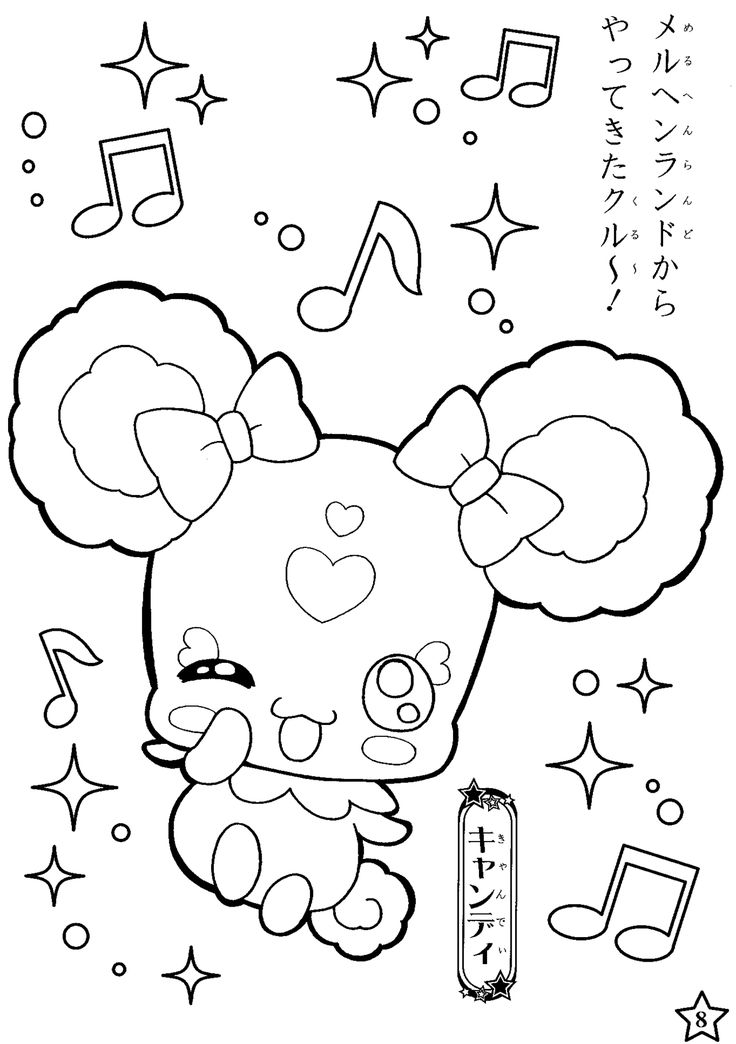 pretty cure coloring pages - 843 coloring pages shojo anime pinterest