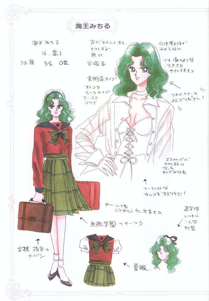 "海王みちる/セーラーネプチューンのキャラクターデザイン character design sheet for Michiru Kaioh / Sailor Neptune from ""Sailor Moon"" series by Naoko Takeuchi"