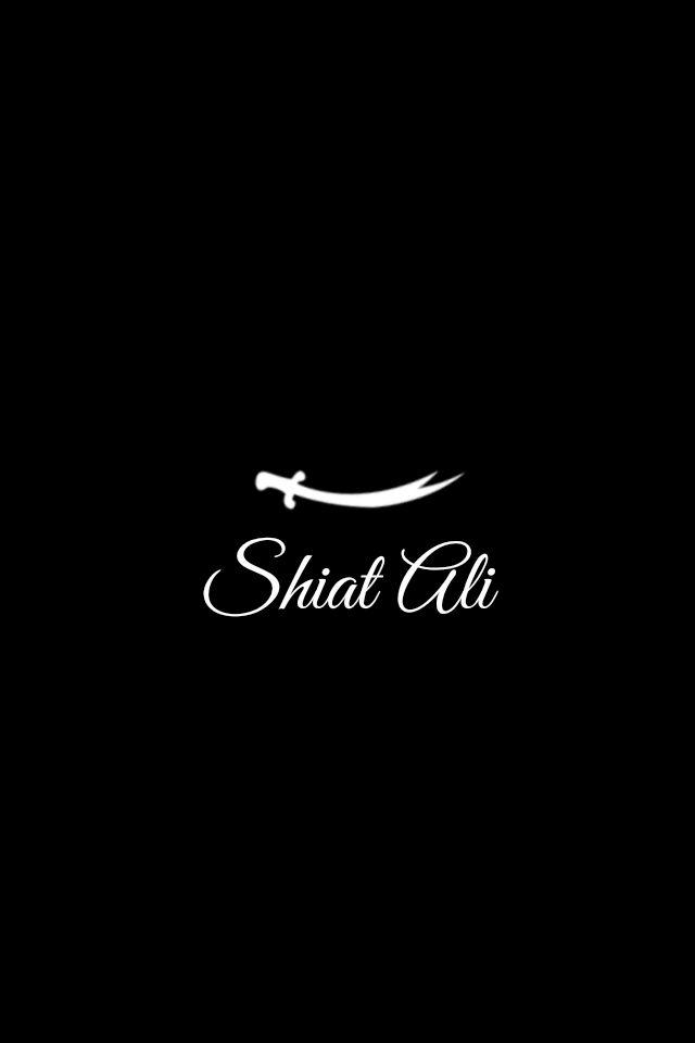 Shiat Ali (AS)