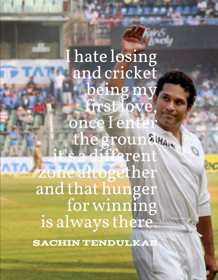 sachin tendulkar quotes, general quotes, famous quotes