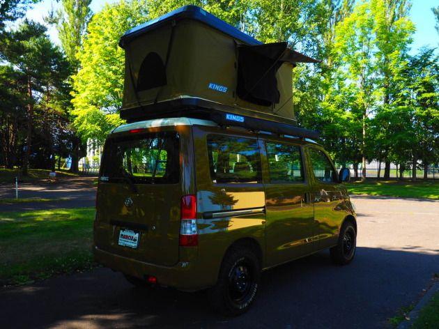 ライトエース キャンプ仕様 屋外撮影してきました ランドクルーザー ランクル 中古車販売 高価買取 カスタム マークル Do Blog ドゥブログ 2020 ランドクルーザー 中古車 ライトエース