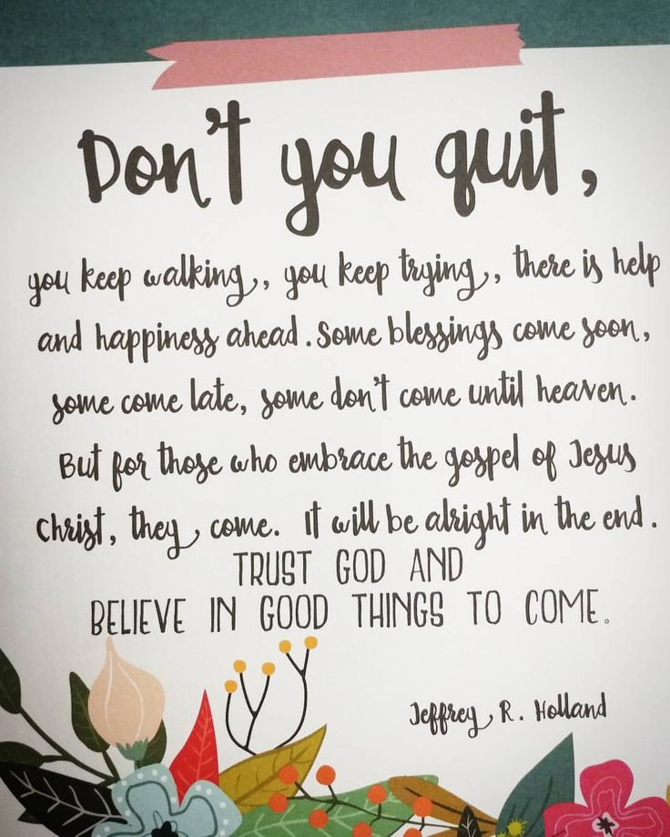 "3 Likes, 2 Comments - Jaide Parslow (@maskcarabeautywithjaide) on Instagram: ""My Thursday morning quote of the day! Don't you quit!! I'm so ready for this weekend!…"""