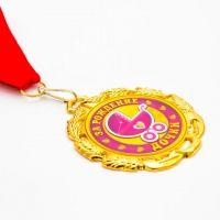 Медали на выписку из роддома, купить прикольные шуточные медали для выписки из роддома. #вожиданиичуда #вположении #магазинбеременных #моднаямама #пузожительница #шарикисгелием #малышка #беременность