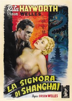 The Lady from Shanghai (Italian poster)