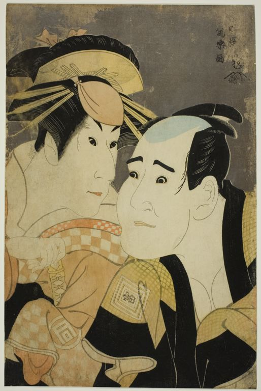 Toshusai Sharaku Japanese, active 1794-95, The Actors Ichikawa Tomiemon (R) and Sanogawa Ichimatsu III (L) as Kanisaka Toda and Onayo