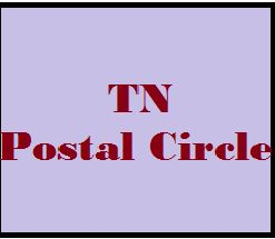 TN Postal Circle MTS Model Exam Old Papers Downloads