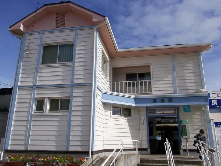 Nagao station (Takamatsu-Kotohira Electric Railroad), Sanuki city, Kagawa pref.