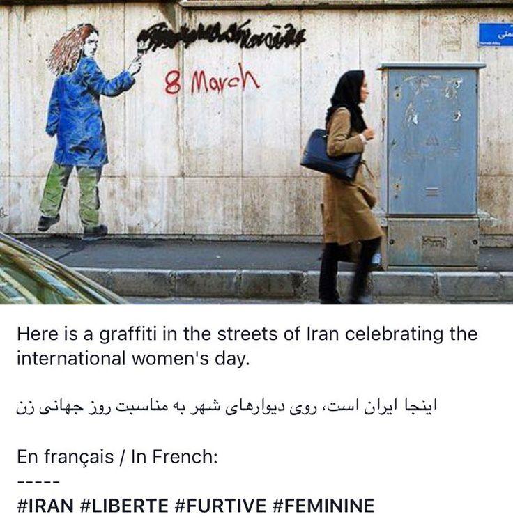 #hair is #revolution! #iran #graffiti 4 #internationalwomensday @femen_movement #mystealthyfreedom #islam